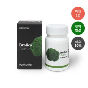 브로리코액티브 정기구매 1병