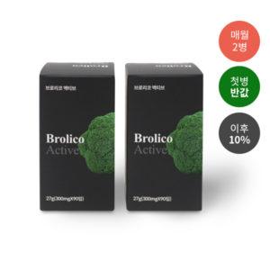브로리코액티브 정기구매 2병