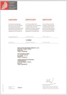 2012eu특허